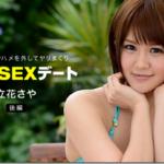 【立花さや・裏】激カワ娘がアヒル口で淫語連発SEXオンザビーチ♡